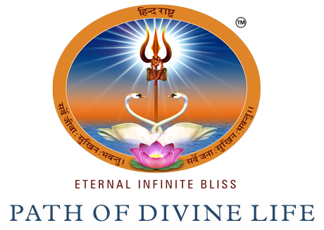 Path of Divine Life